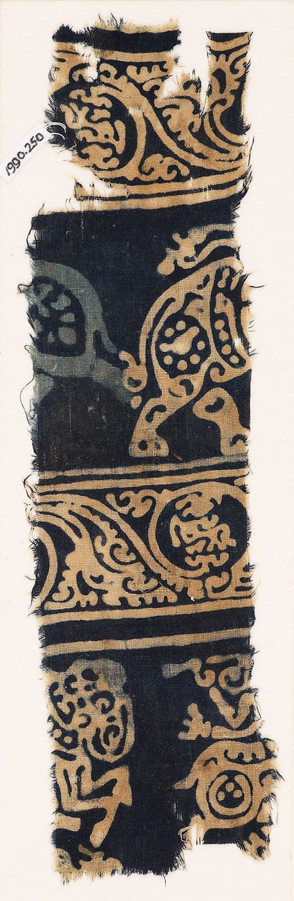 Textile fragment with elephants and horses