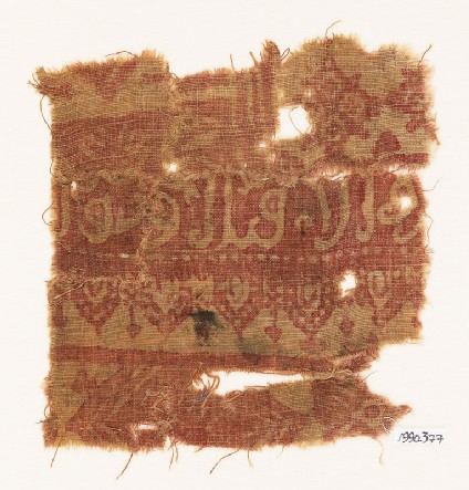 Textile fragment with arches and Arabic inscription