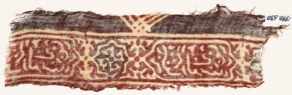 Textile fragment with linked cartouches and Persian-style script