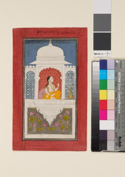 Raja Sagat Singh in a pavilion