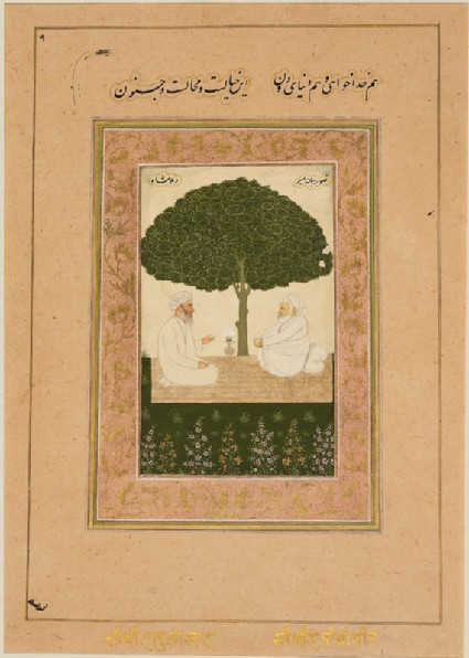 The Sufi saints Mian Mir and Mulla Shah