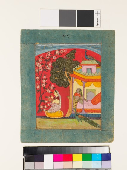 A lady picking blossoms, illustrating the musical mode Ramakali Ragini