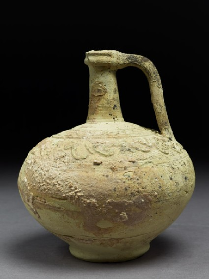 Ewer with inscription