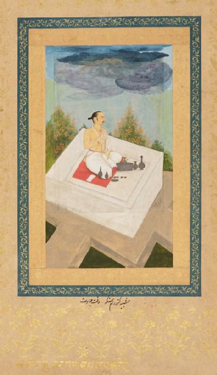 Prince Ram Singh of Amber at worship