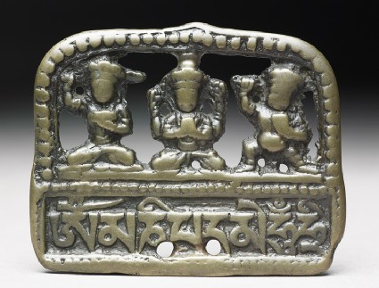 Mantra talismanic plaque, or tokcha