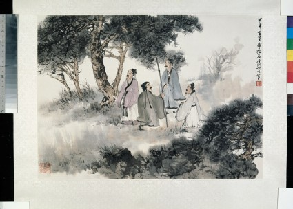 Scholars in a wood