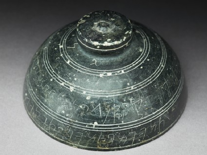 Reliquary lid with inscription