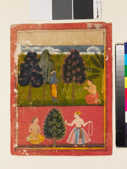 Krishna in a forest, and a king holding a garland