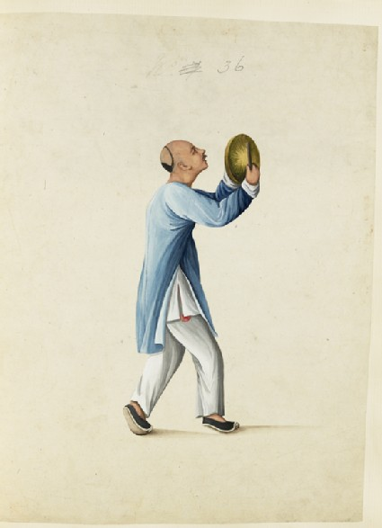 A Man Striking a Small Gong During an Eclipse
