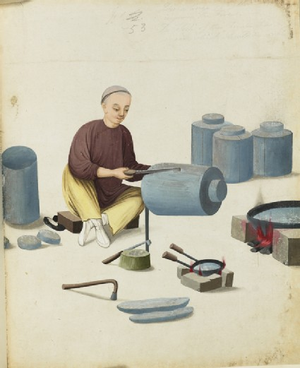 A Canister-Maker