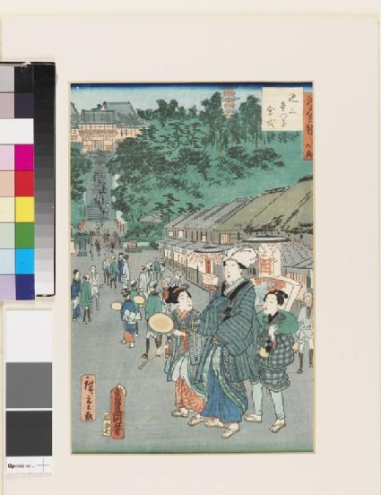 The Oeshiki festival at Honmonji temple