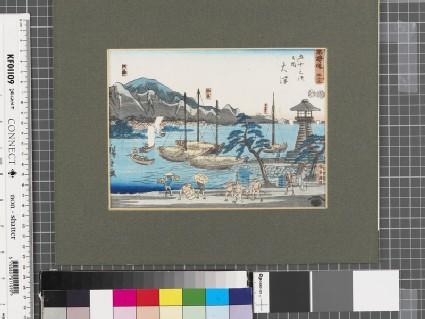 Ōtsu: The Matsumoto Ferry, Karasaki, Mount Hira, Mount Hiei