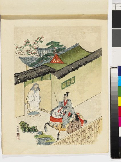 Customs of days of old (Kodai fūzoku gafu), vol. 2, scene from Shizuka monogatari, customs of the Meiō and Bunki eras