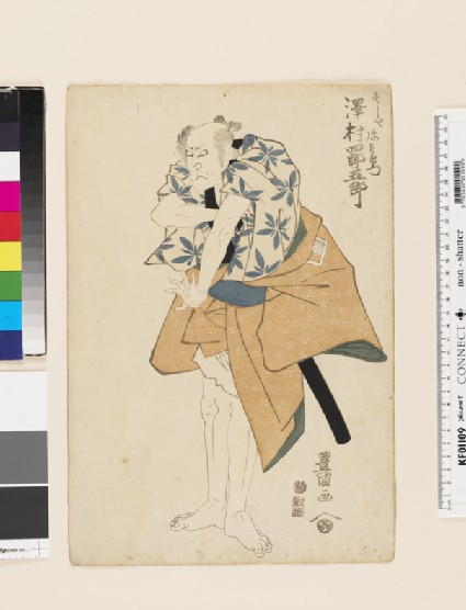 Sawamura Shirōgorō as Sushiya Yazaemon in 'The Sushi shop'