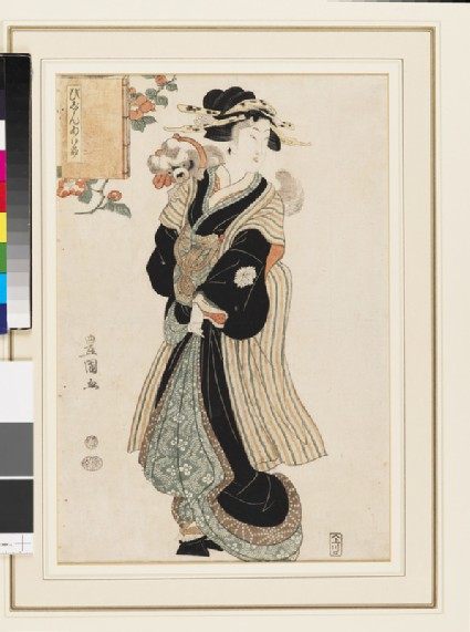 Woman with a Pekinese dog on her shoulder