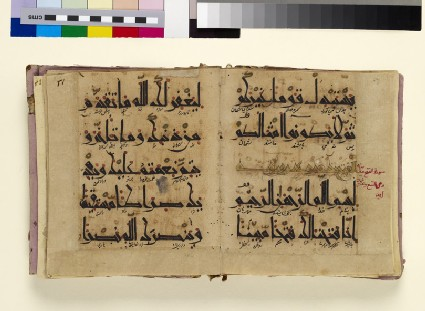 Fragmentary Qur'an in eastern kufic script