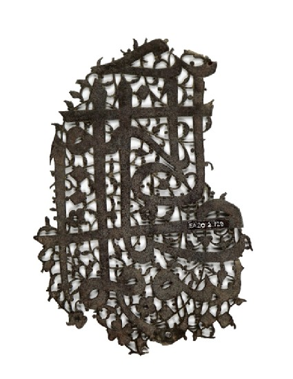 Fragment of a plaque with openwork decoration