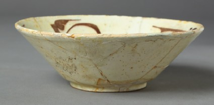 Conical bowl with inscription
