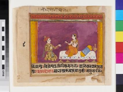 Kneeling nayaka with nayika in a bedchamber