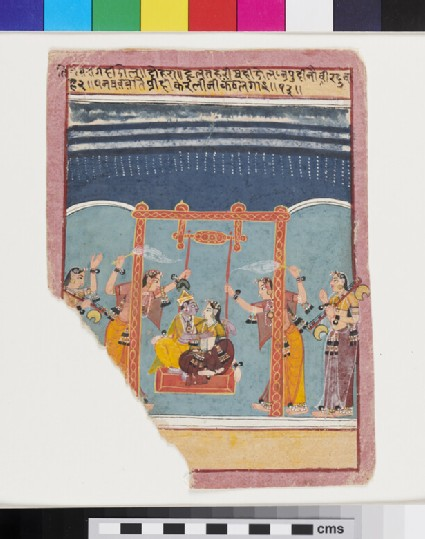 Raga Hindola: Krishna and gopi on a swing