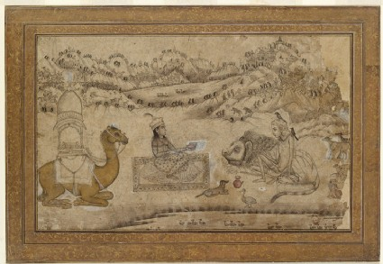 Layla visits Majnun among the animals