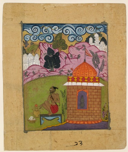 Yogi in a landscape, illustrating the musical mode Gund Malhar Ragini