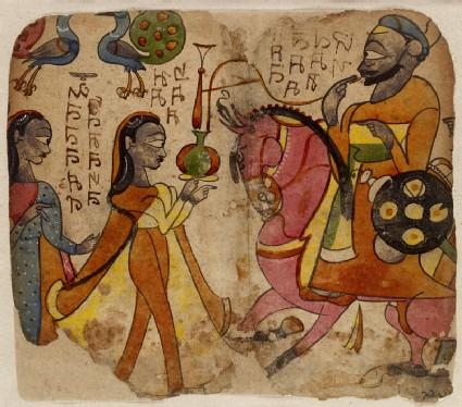 A Raja on horseback