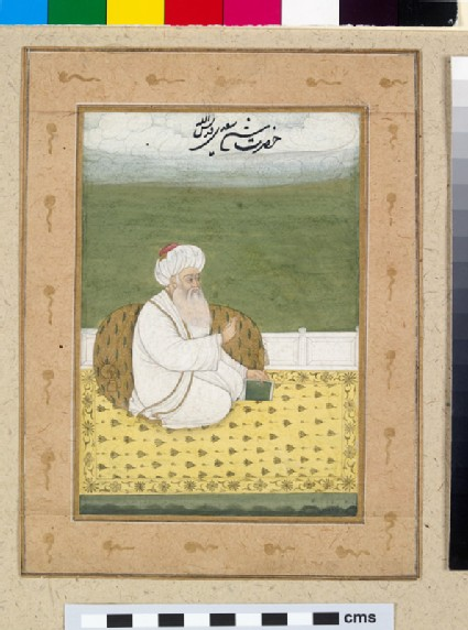 Shaikh Sa'di seated on a terrace