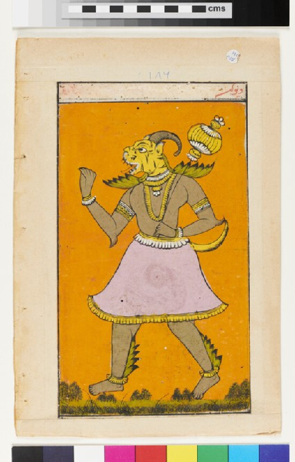 Recto: Horned demon with a mace <br />Verso: Crab, or Cancer, and Moon-god on horse
