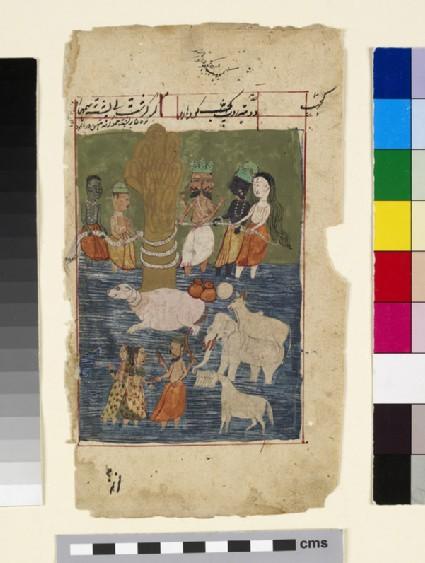 Bhāgavat Daśam Skandh by Bhupati