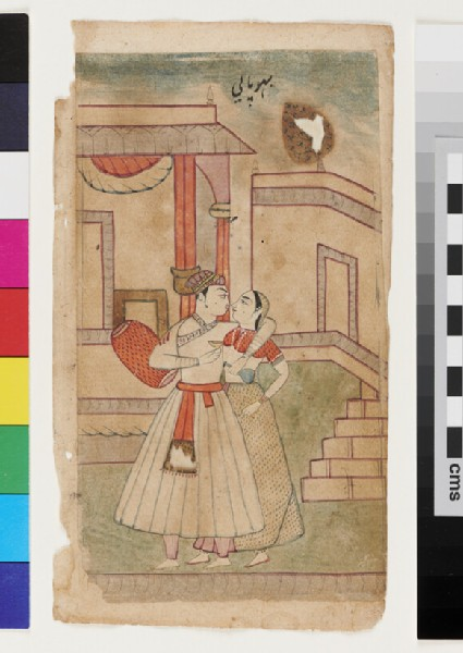 A couple embracing, illustrating the musical mode Bhupali ragini