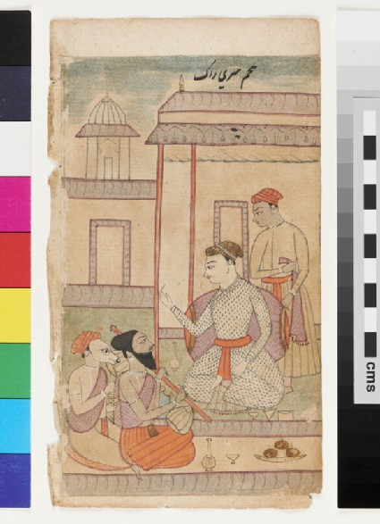 A prince listens to two celestial musicians, illustrating the musical mode Shri Raga