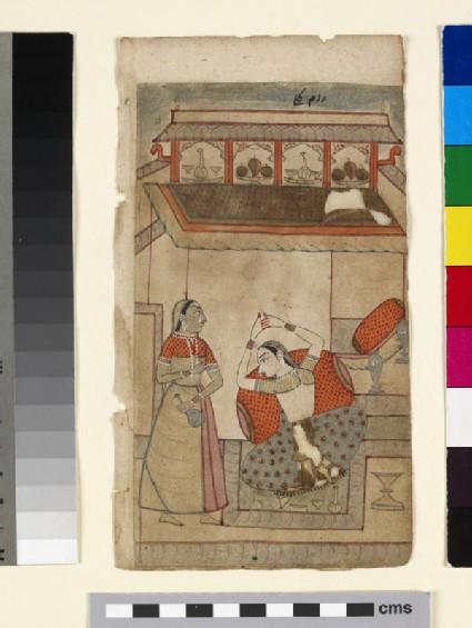 Lovelorn lady, illustrating the musical mode Ramakali Ragini