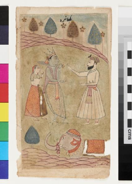 Krishna and slain elephant, illustrating the musical mode Kanada Ragini
