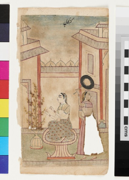 Lady and flowering shrub, with maid, illustrating the musical mode Kankali Ragini