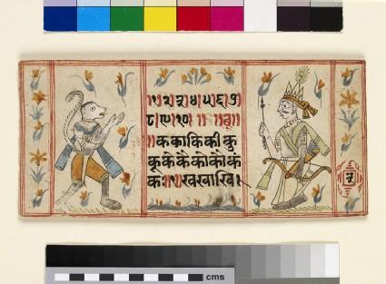 Child's devanagari alphabet