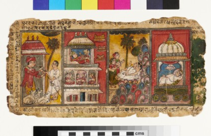 Four compartmented scenes, including monks, palace scene, a wheeled ratha vehicle