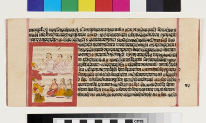 Illustration of Jain monks and lay persons