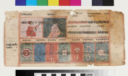 The last two Jewels of the Chakravartin, and seven Jewels of Vasudeva