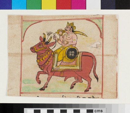 Four-armed warrior deity riding a bull
