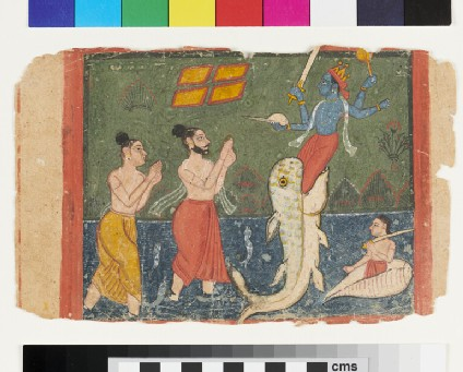 Matsya Avatara, the Fish incarnation of Vishnu, with attendant devotees