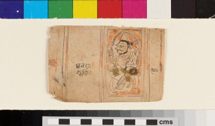 Drawing of a possibly Jain deity