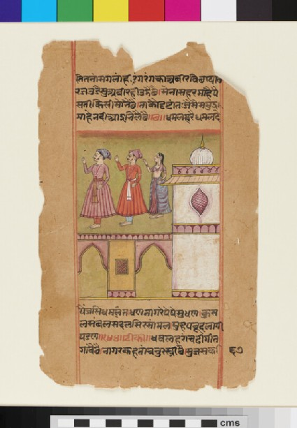 Recto: Two men and a lady, possibly standing on a terrace  