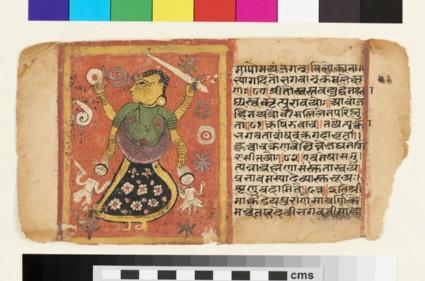 Verso: four-armed Devi