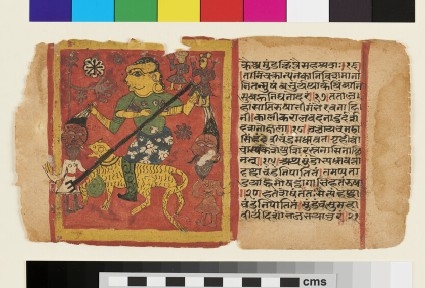 Verso: Devi as Durga on tiger or lion