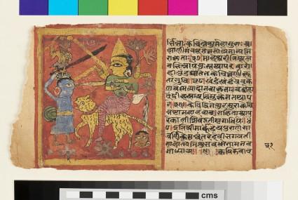 Durga in battle