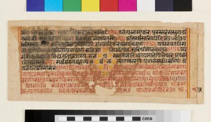 Page from a manuscript of the Śrīlaghuśāntistava, or Raska Kalyaṇa