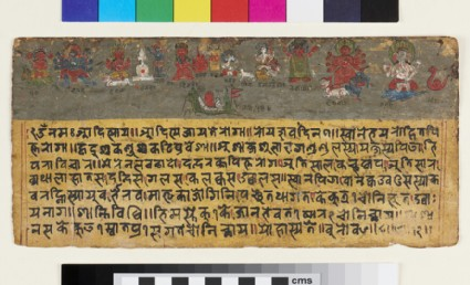 Page from an unidentified Nepalese folding manuscript