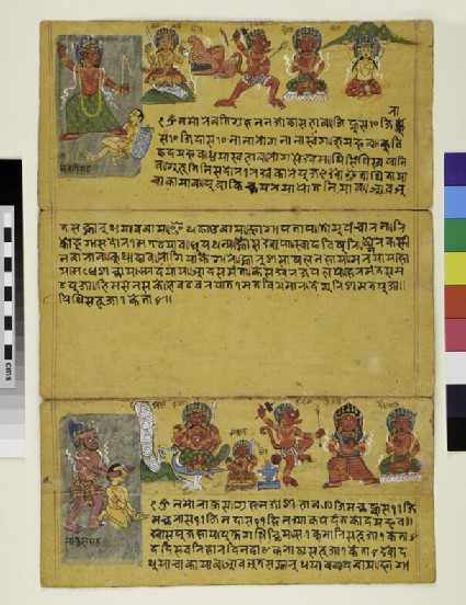 Three joined pages from an unidentified Nepalese folding manuscript