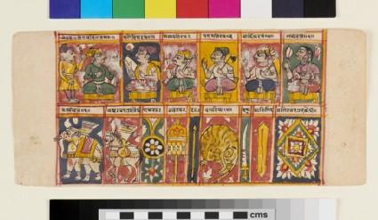 Durbar scene, and various auspicious animals and symbols